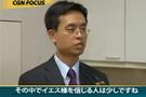 韓國基督教電視臺CGNTV報道東京華人布道會