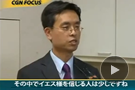 Japanese Christian TV station CGNTV reported on TCEC